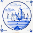 Stock Photo: Traditional authentic Delft Blue hand made ornamental earthenware