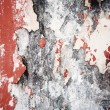 Abstract background of a paintless concrete wall — Stock Photo