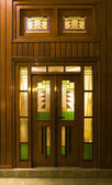 Door of an hotel in art deco style in Solo, Indonesia — Stock Photo