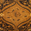 Detail of a batik design from Indonesia — Foto Stock