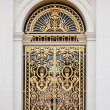 Stock Photo: Golden ornate door of Loo Palace in Apeldoorn, Netherlands