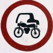 Philippine traffic sign — Stock Photo