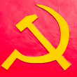 Hammer and sickle, the symbols of communism in Vietnam — Stock Photo