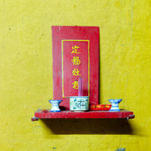 Small shrine in a house in Hoi An, Vietnam — Stock Photo