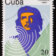 Postage stamp — Stock Photo #21371689