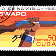 Cuban stamp — Stock Photo