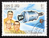 Laos stamp — Stock Photo