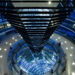 Stock Photo: Inside glass dome of Reichstag