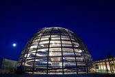 The glass dome of the Reichstag — Stock Photo