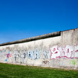 Remaining sections of the Berlin wall — Stock Photo