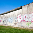 Stock Photo: Remaining sections of Berlin wall