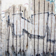Sections of the Berlin wall — Stock Photo