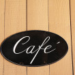 Stock Photo: Cafe sign