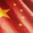 chinese flag — Stock Photo