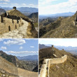 Royalty-Free Stock Photo: Great Wall of China