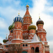 St Basil's Cathedral — Stock Photo #28172697