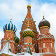 St Basil's Cathedral — Stock Photo #28173533