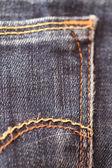 Denim, textile, tissu — Photo