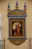 Tres Caídas de Triana, retablo religioso, Sevilla — Stock Photo