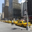 Avenue Of The Americas — Stock Photo