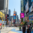 Times Square — Stock Photo #21691269