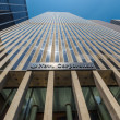 Foto de Stock  : News Corp Headquarters