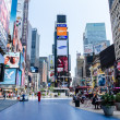 Times Square — Stock Photo #21691537