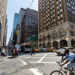 Stock Photo: Seventh avenue