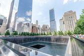 Freedom tower — Stock Photo