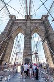 Brooklyn Bridge — Stock Photo