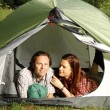Couple in a tent, camping serie — Stock Photo #23865975