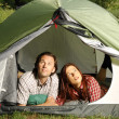 Stock Photo: Couple in a tent, camping serie