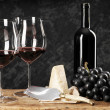 Stock Photo: Red wine