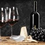 Red wine — Stock Photo #26526341