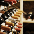 Wine bottles — Photo #28243075