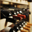 Wine bottles — Stockfoto #28243317