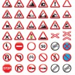 Stock Vector: Set of glossy road signs