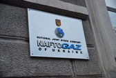Naftogaz continues to work in Kiev — Stock Photo
