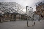 The Louvre Museum In Paris — Stock Photo