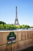 Vie Avenue de New York in Paris — Stock Photo