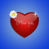Happy Valentine's Day — Stockfoto