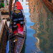 Stock Photo: Gondolas in lagoon of Venice
