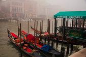 Gondole di servizio a venezia — Foto Stock