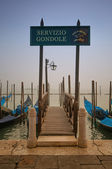 Embark bridges for gondolas in Venice — Stock Photo