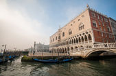 Ducal Palace in the fog, Venice — Stock Photo