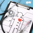 Stock Photo: Healthcare concept.(vertical)