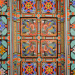 A decoration pattern of korean traditional temple roof - Foto de Stock  