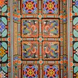 A decoration pattern of korean traditional temple roof - Photo