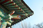 A bottom design of korean traditional roof — 图库照片