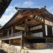 SeoBaekDang, Korean Traditional House in Yangdong Village, GyeongJu, Korea — Stock Photo